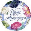 "18"" Happy Anniversary Garden Bouquet Foil"