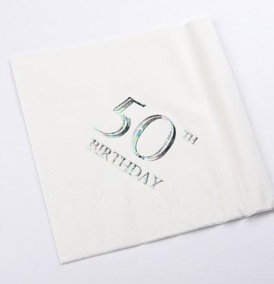 50th Birthday Luncheon Napkins
