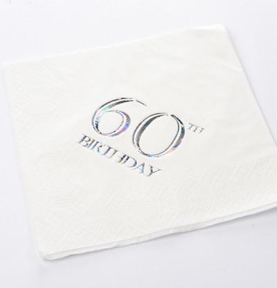 60th Birthday Luncheon Napkins