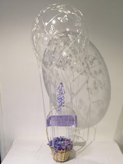 Hot Air Gift Balloon