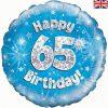 "18"" Happy 65th Birthday Blue foil balloon"