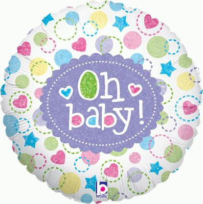"18"" Baby Star Shower Holographic Foil"