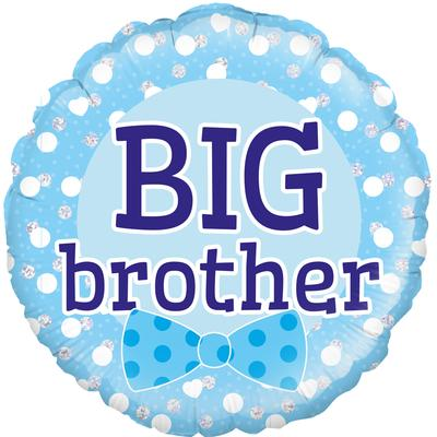 "18"" Big Brother Holographic Foil Balloon"