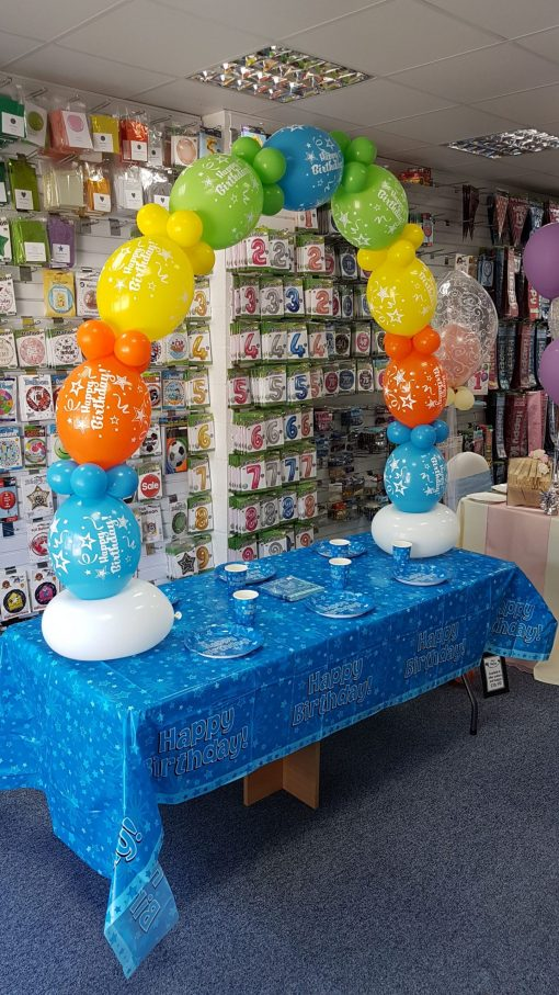 Childs party table arch qlink
