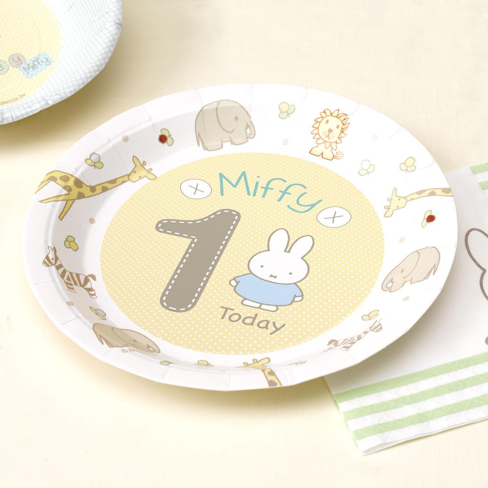 Baby Miffy 1st Birthday Plates
